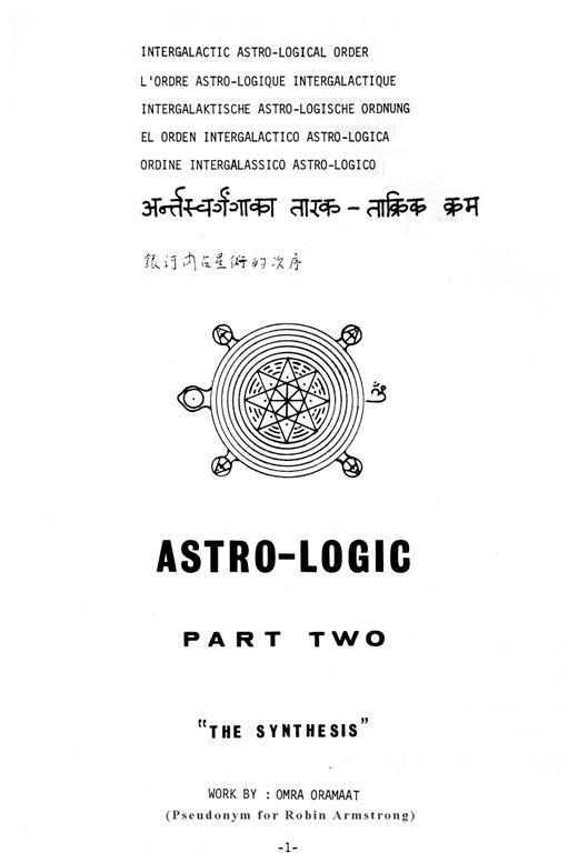 Astro-Logic P001a Title
