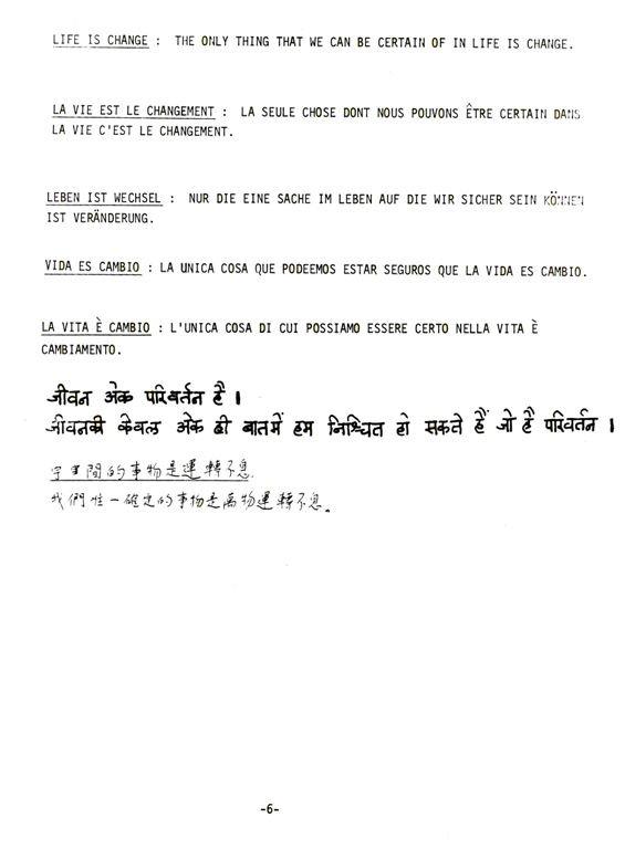 Astro-Logic P006a