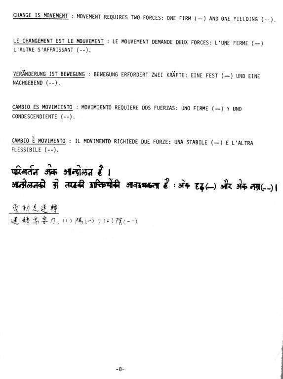 Astro-Logic P008a