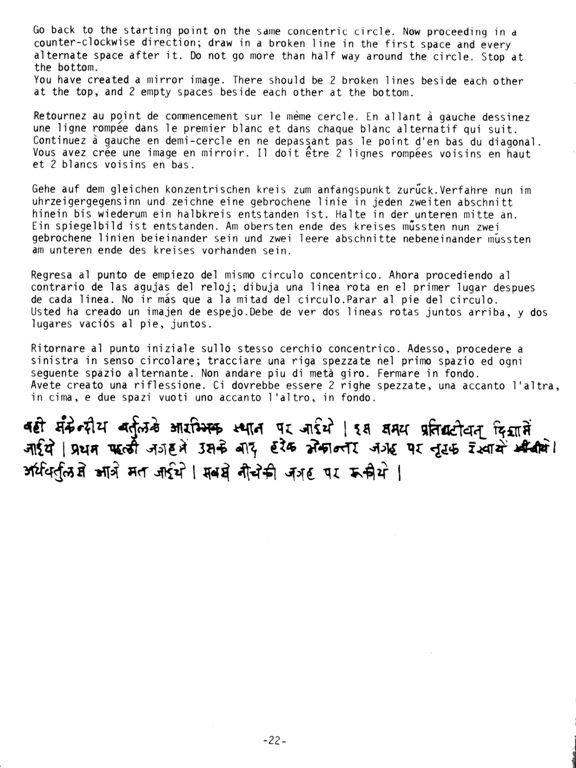 Astro-Logic P022