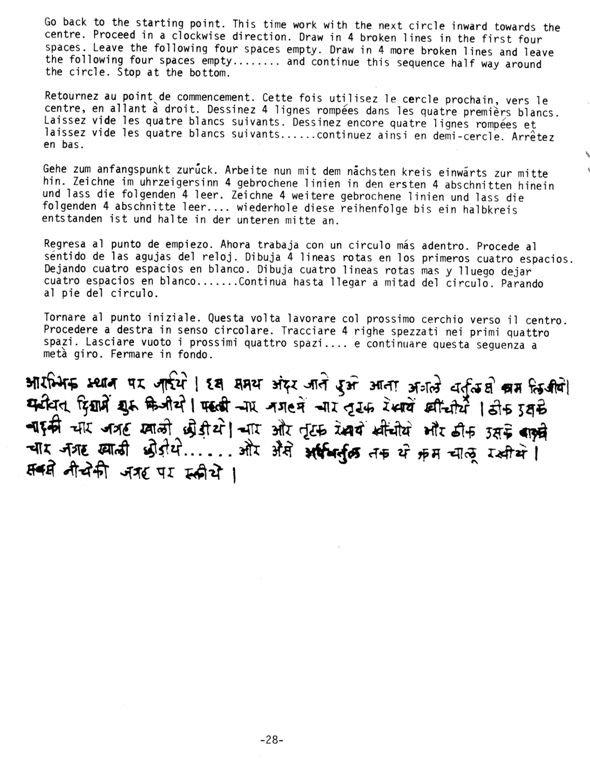 Astro-Logic P028