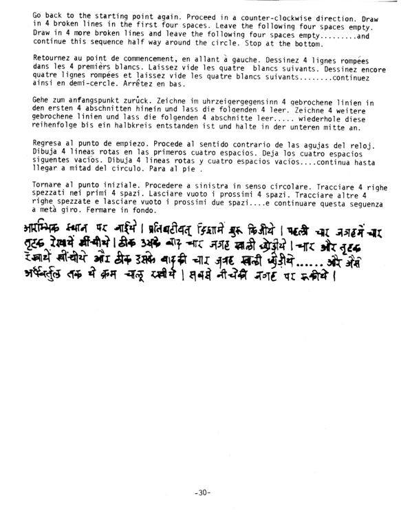 Astro-Logic P030