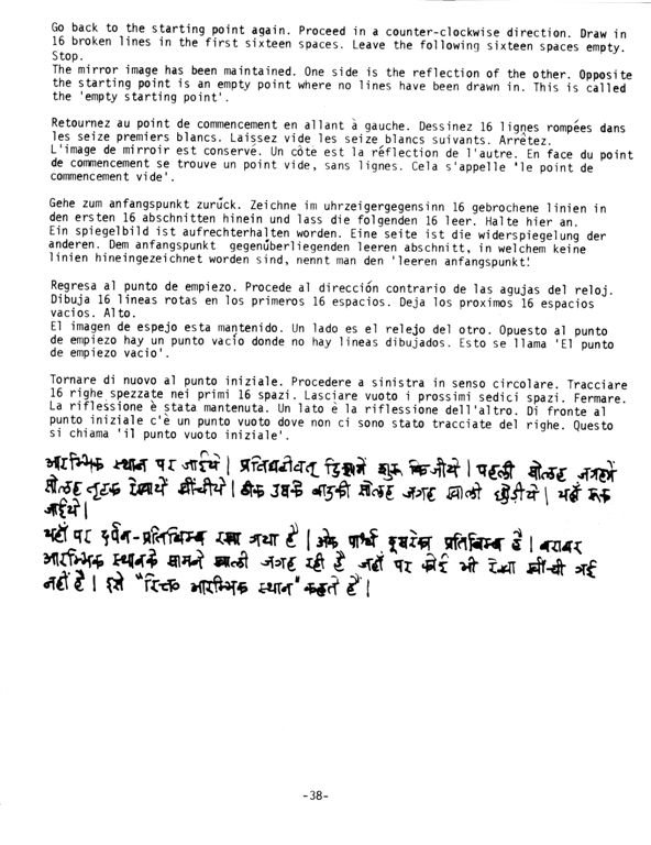 Astro-Logic P038