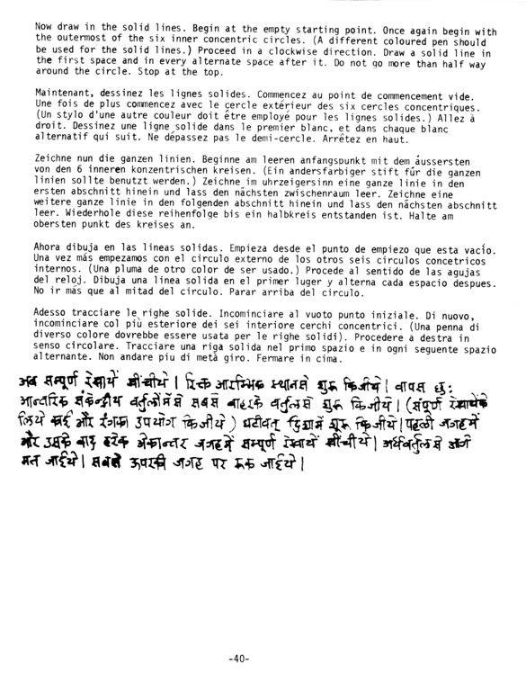 Astro-Logic P040
