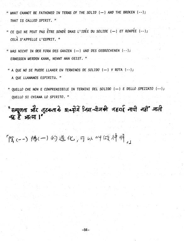 Astro-Logic P084