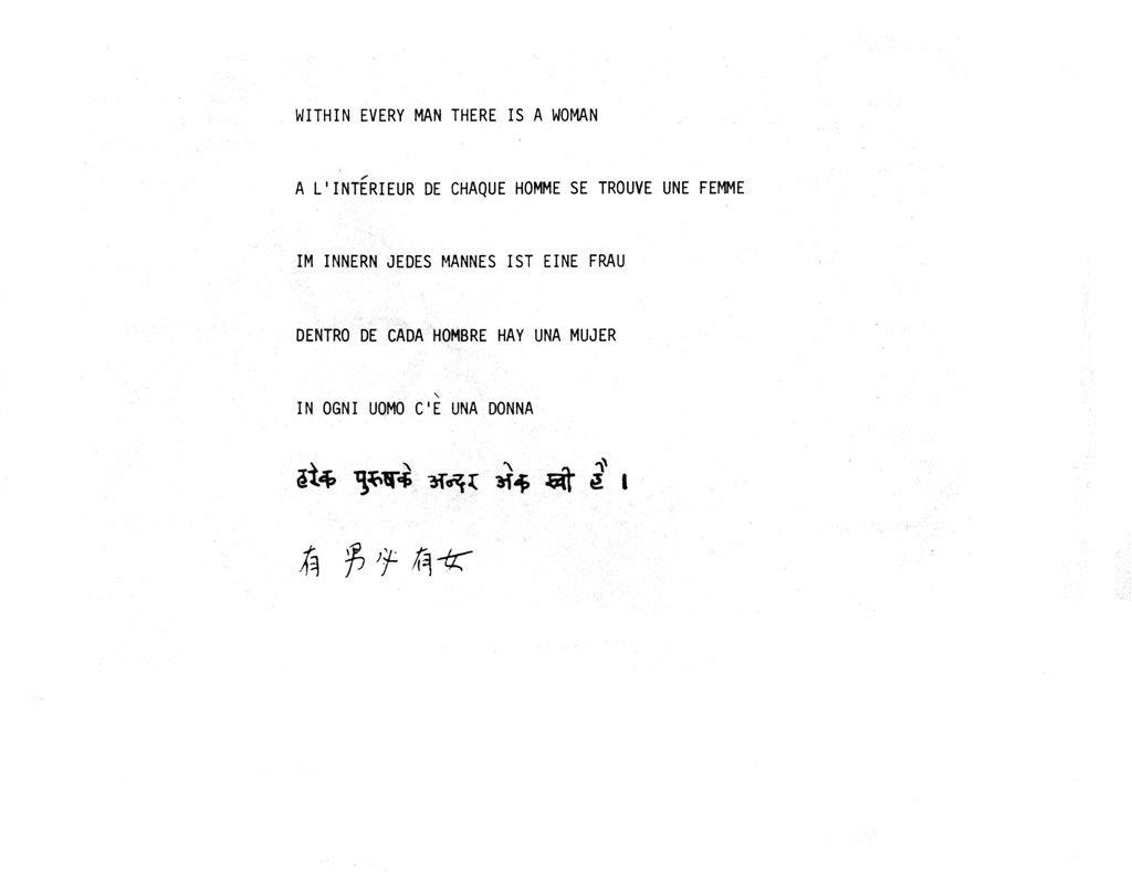 Astro-Logic P116