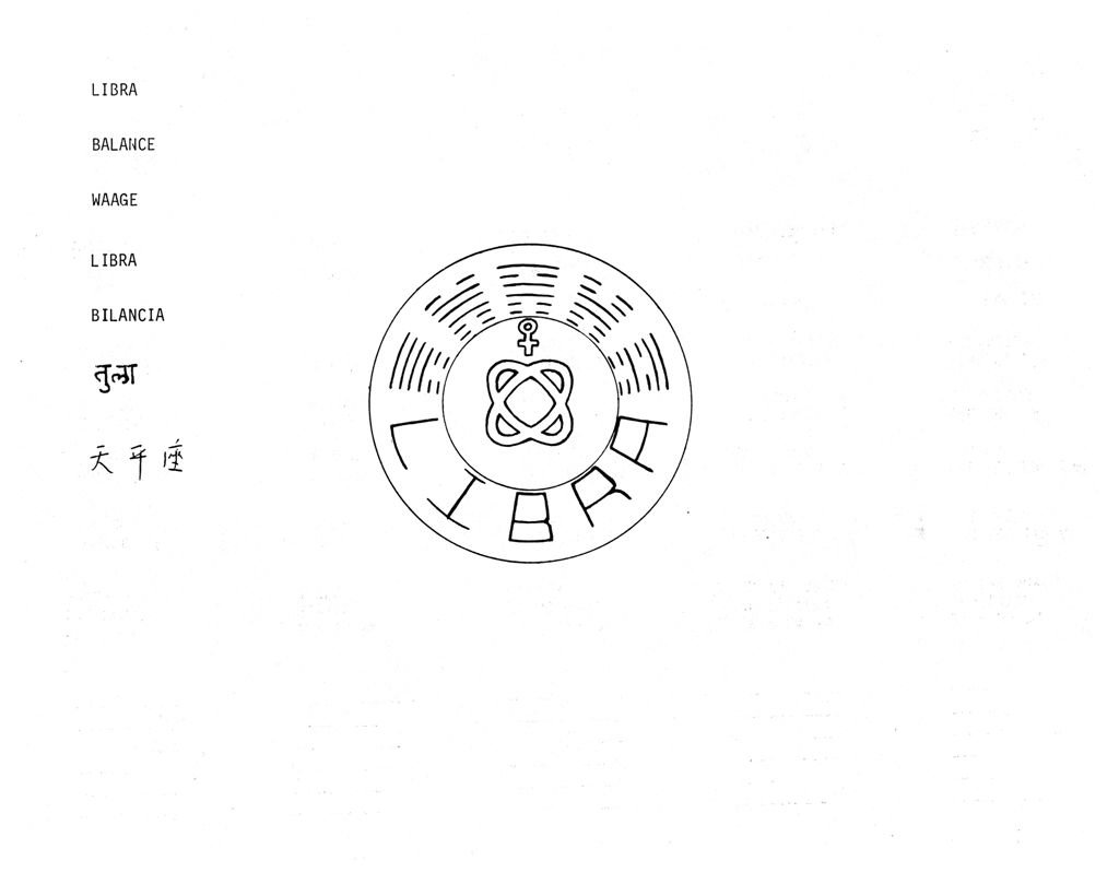 Astro-Logic P152