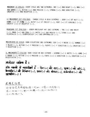 Astro-Logic P010a
