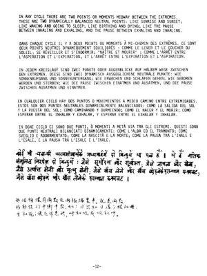 Astro-Logic P012