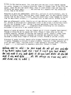 Astro-Logic P024