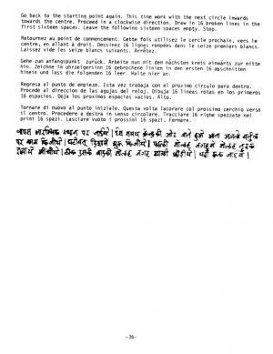 Astro-Logic P036