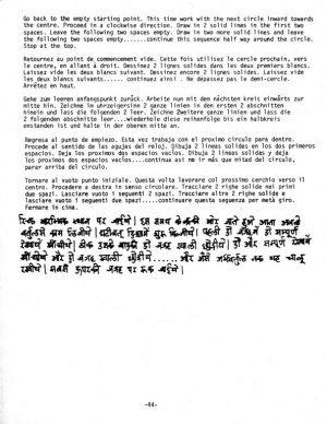 Astro-Logic P044