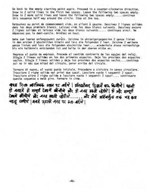 Astro-Logic P046