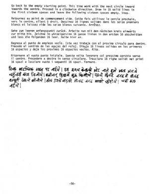 Astro-Logic P056