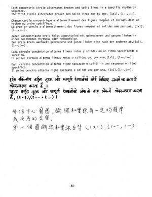 Astro-Logic P060