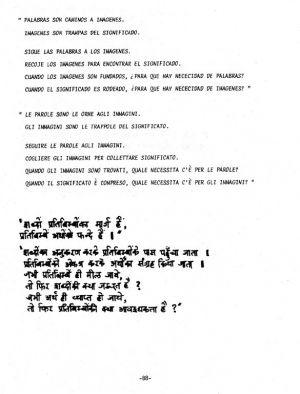 Astro-Logic P088