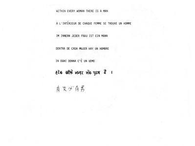 Astro-Logic P118