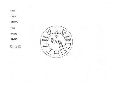 Astro-Logic P150
